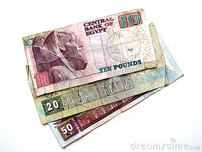 Egyptian-money