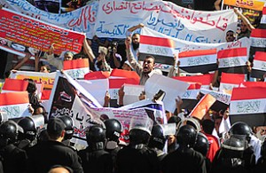 Egypt-protest